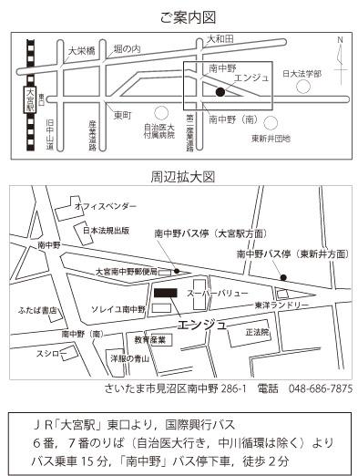 enjyu-map